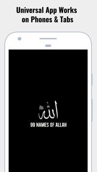 99 Names of Allah (Free Audio) Allah Names (Islam) ảnh chụp màn hình 3