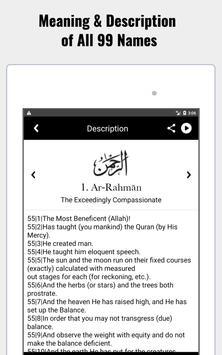 5 Schermata 99 Names of Allah (Free Audio) Allah Names (Islam)