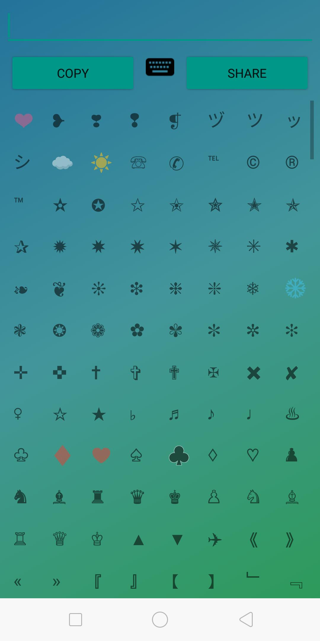 Stylish Name Symbols for Android - APK Download