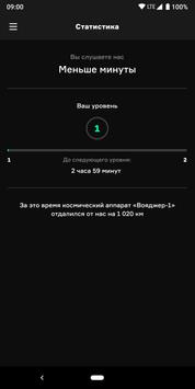 Radio Arzamas screenshot 6