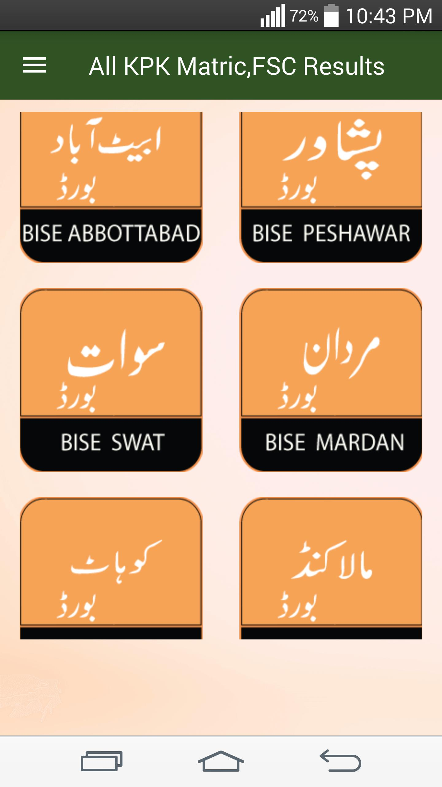 All Kpk Board Results Matric F s c Check online for Android - APK