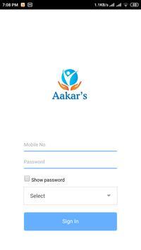Aakar's Education screenshot 1
