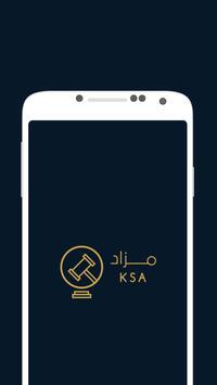 مزاد KSA poster