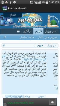Khatmenbuwat screenshot 1