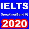 IELTS Speaking biểu tượng