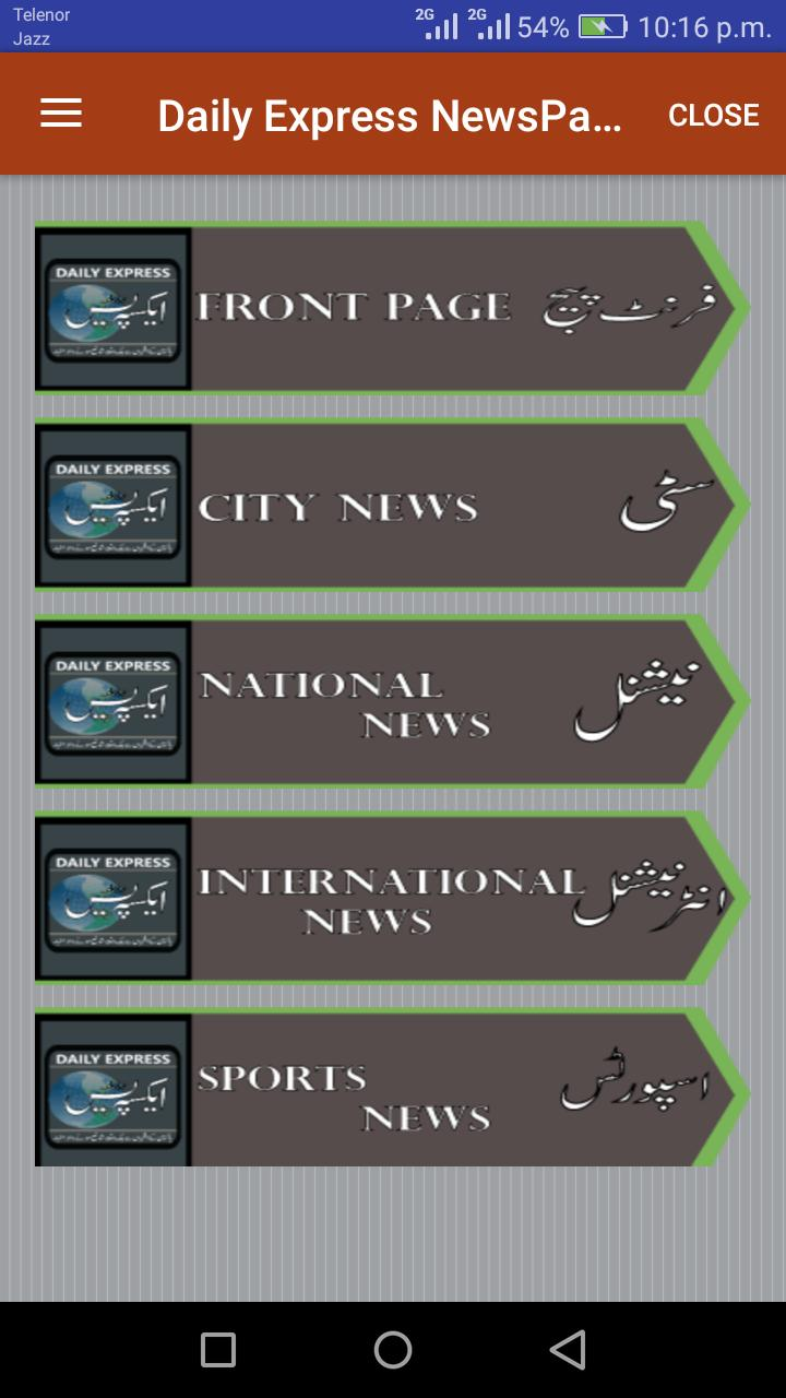Daily Express E Newspaper Urdu For Android Apk Download