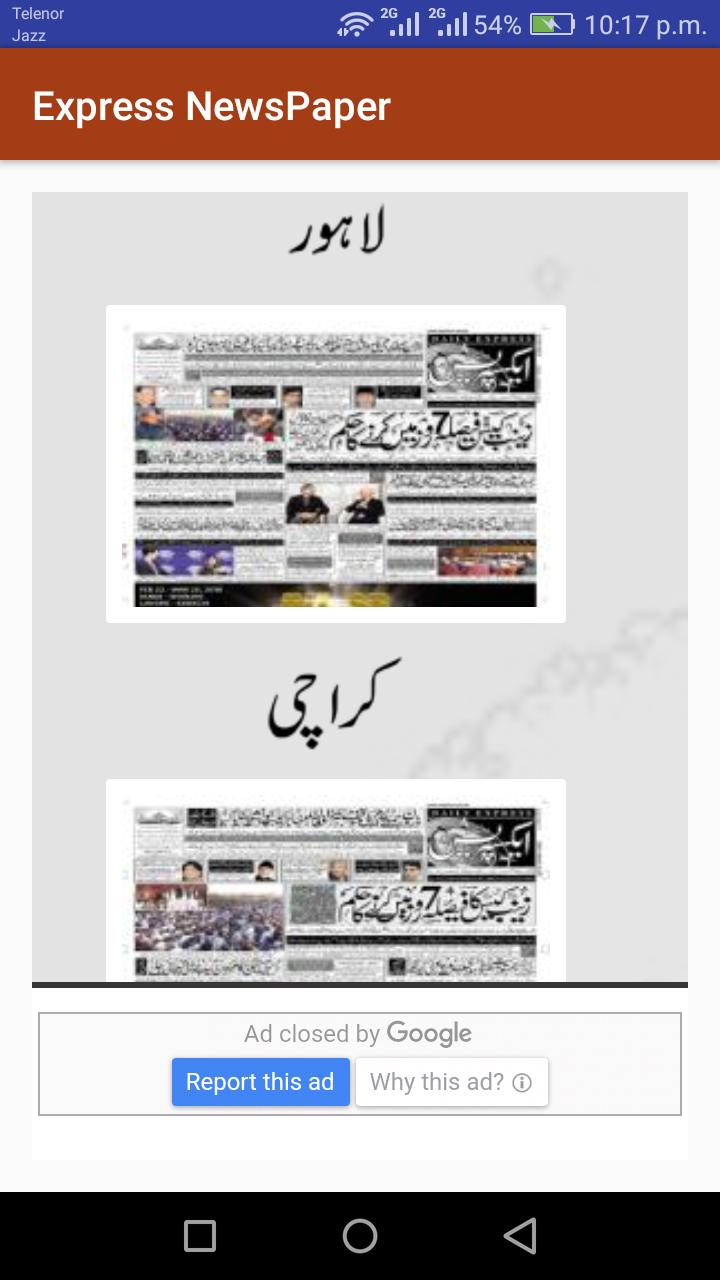 EPAPER DAILY EXPRESS URDU NEWSPAPER KARACHI - Daily Express