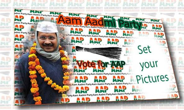 Aam Aadmi Party Photo Frame screenshot 2