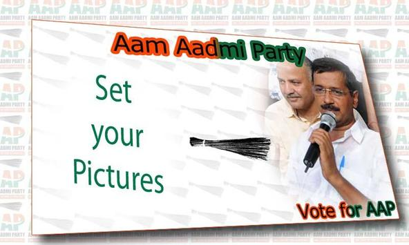 Aam Aadmi Party Photo Frame screenshot 4