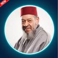 أغاني عبد الهادي بلخياط بدون انترنيت
