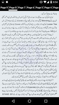 Ghazi by Abu Shuja Abu Waqar - Offline Urdu Novel screenshot 4