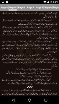 Iblees by Nimra Ahmed - Urdu Novel screenshot 6