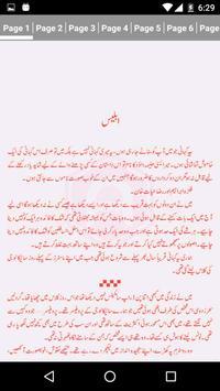 Iblees by Nimra Ahmed - Urdu Novel screenshot 7