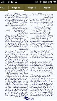 Kis Qadar Tujhe Chaheen screenshot 5