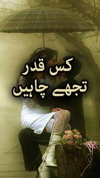 Kis Qadar Tujhe Chaheen poster