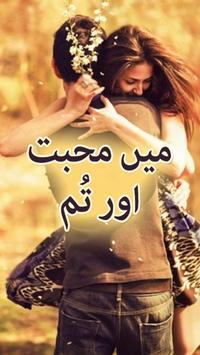 Main Mohabbat or Tum poster