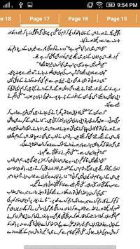 Main Mohabbat or Tum screenshot 5