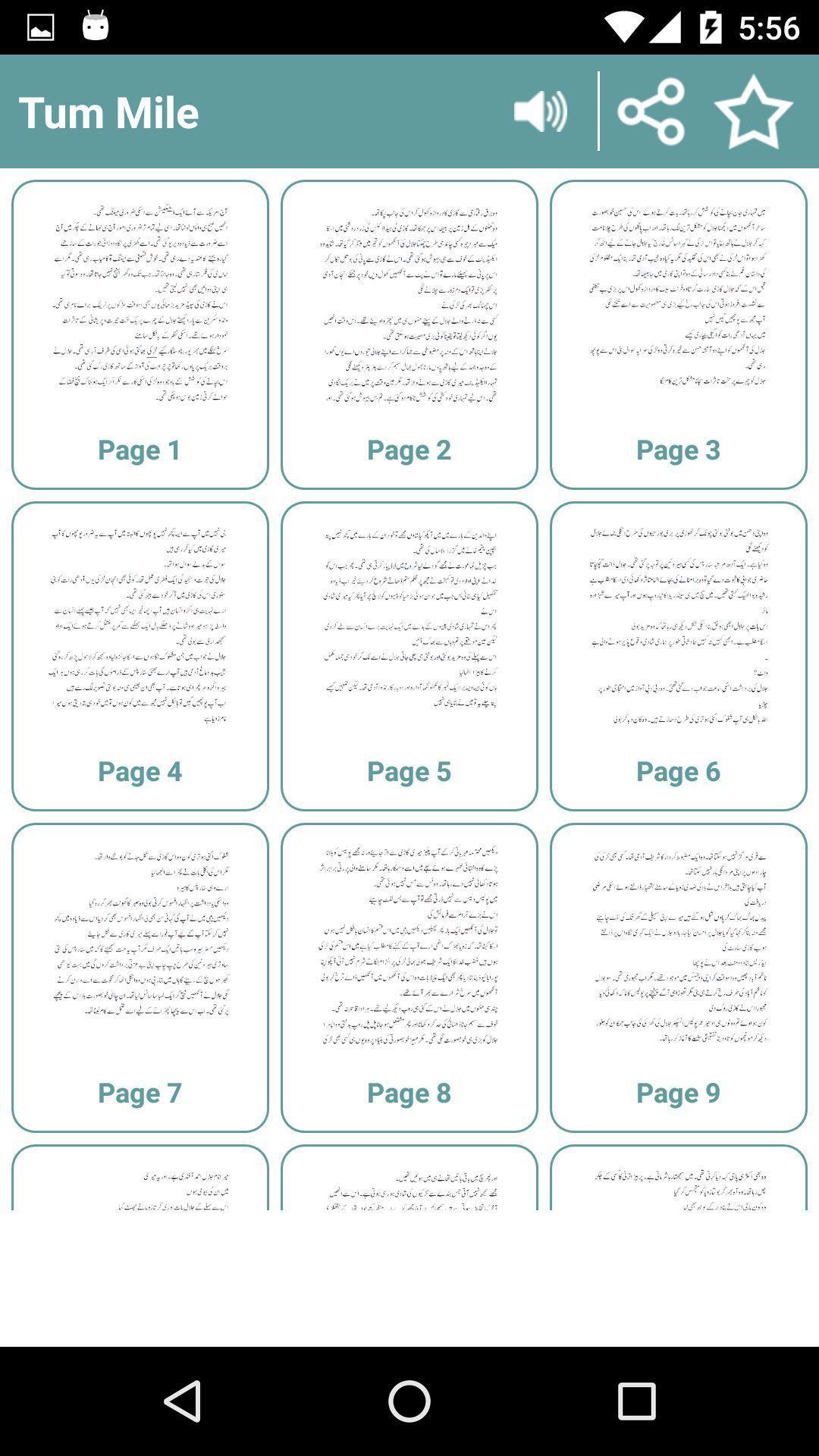 Tum Mile by Momina Jamil - Urdu Novel Offline for Android - APK Download