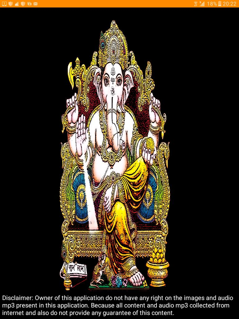 Bhajan Songs MP3 audio and Hindu GOD Wallpapers  for Android
