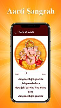 Aarti Sangrah screenshot 2