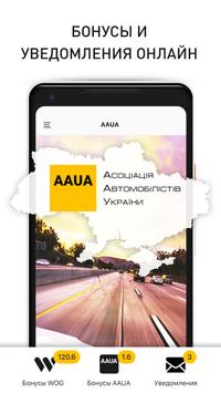 AAUA poster
