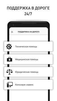 AAUA screenshot 5