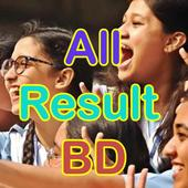 All Exam Result BD icon