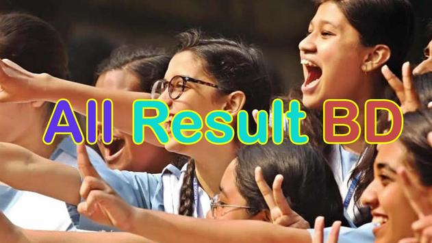 All Exam Result BD poster