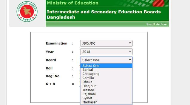All Exam Result BD screenshot 1