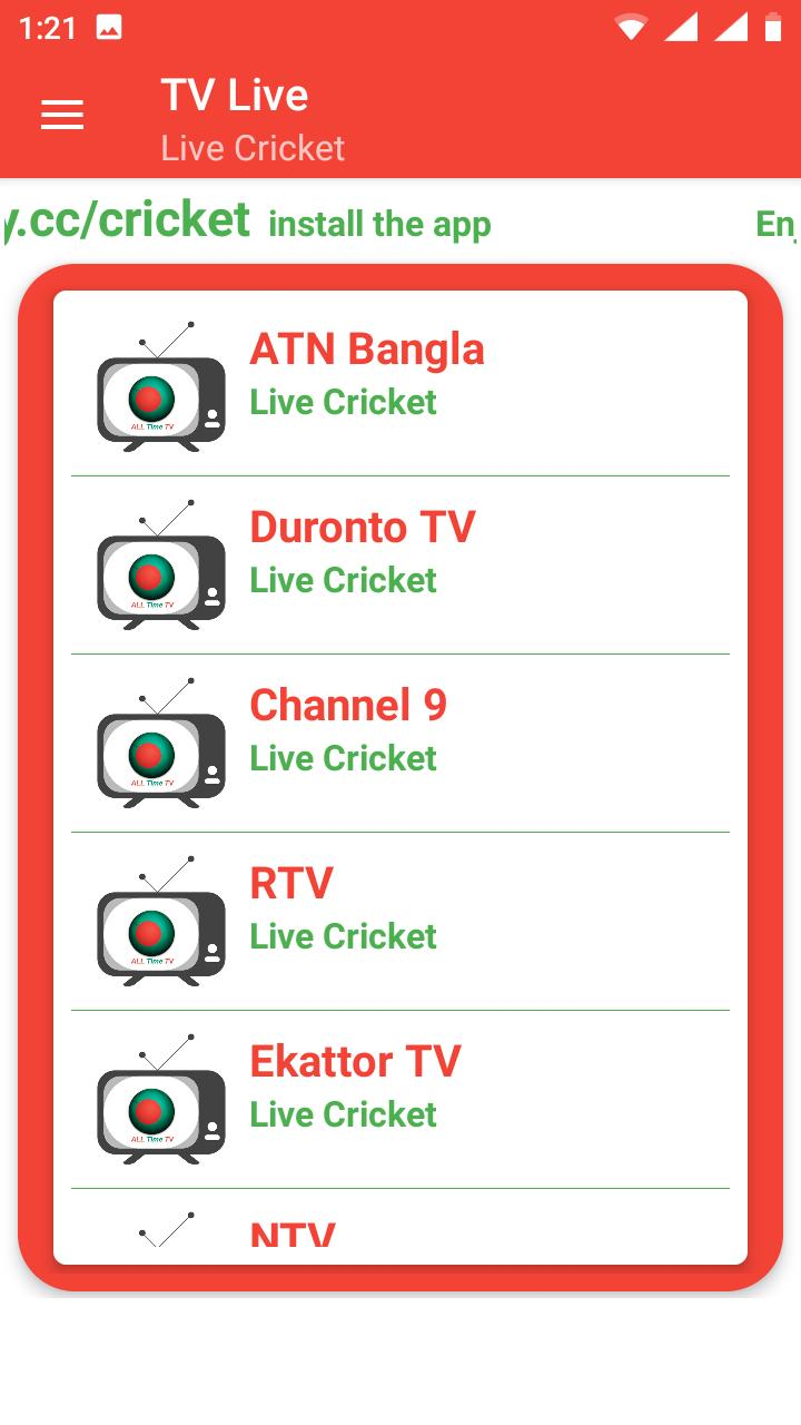 All Time TV - GTV Maasranga Channel 9 Radio for Android - APK Download