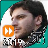 Sami Yusuf: All Islamic Songs icon