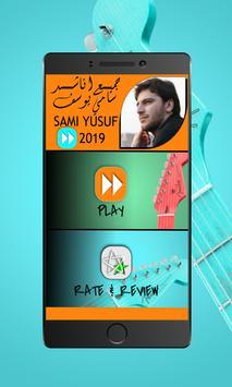 Sami Yusuf: All Islamic Songs screenshot 1