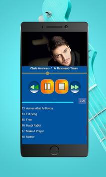 Sami Yusuf: All Islamic Songs screenshot 2