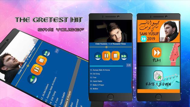 Sami Yusuf: All Islamic Songs screenshot 8