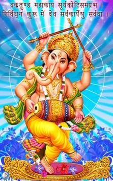 Ganesh Aarti and Wallpapers screenshot 8