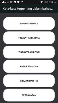 Belajar Bahasa Inggris (more than 15000 words) screenshot 1
