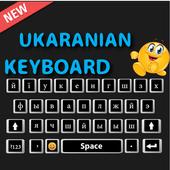 Ukrainian Keyboard AJH icon