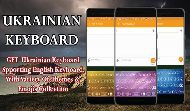 Ukrainian Keyboard AJH screenshot 8