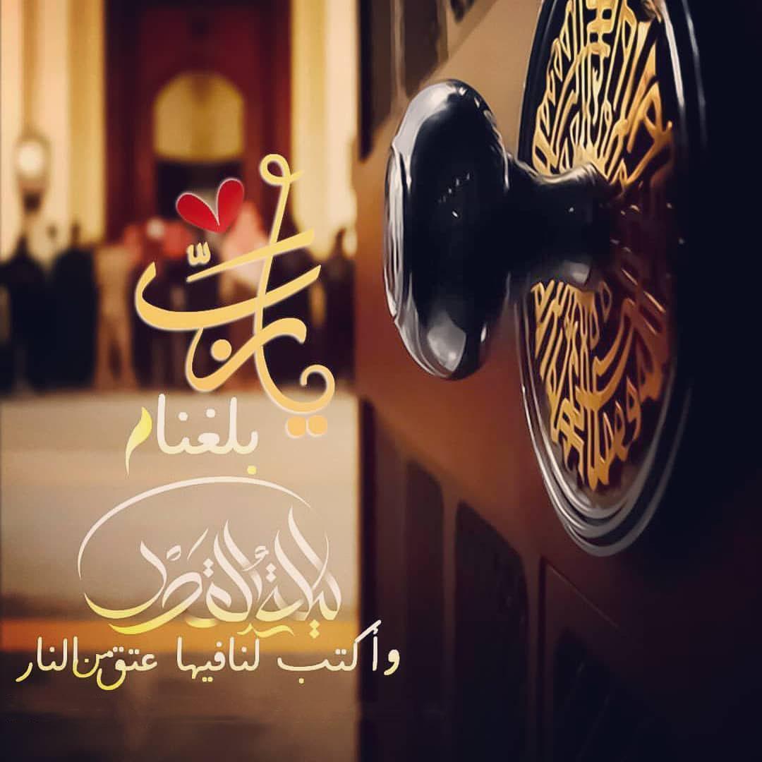 تهاني رمضان 2021 For Android Apk Download