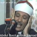 Abdulbasit Abdulsamad Full Quran Offline Free