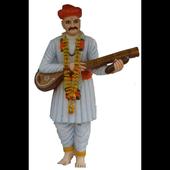 Marathi Abhang Sangrah अभंग संग्रह icon