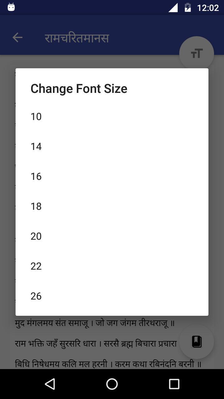 Index Of Rangbaaj