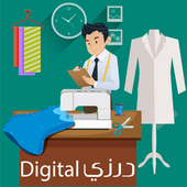 Digital Darzi icon