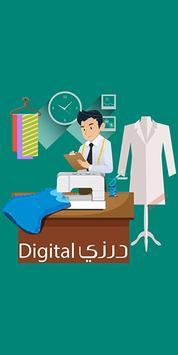 Digital Darzi poster