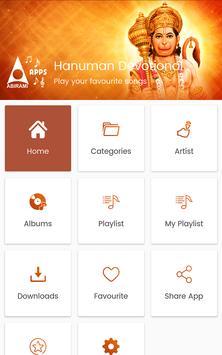 Hanuman Devotional screenshot 10