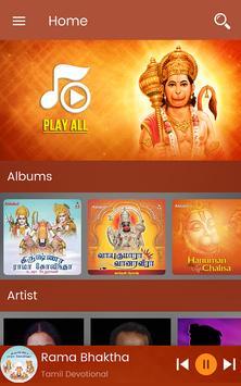 Hanuman Devotional screenshot 11