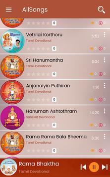 Hanuman Devotional screenshot 13