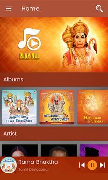 Hanuman Devotional screenshot 1