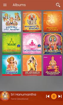 Hanuman Devotional screenshot 4