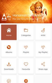 Hanuman Devotional screenshot 5